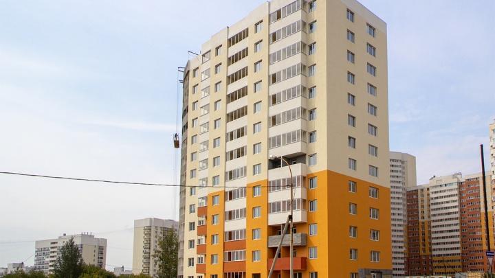 Вместе — дешевле: в Екатеринбурге появилась возможность купить квартиру с реальной господдержкой