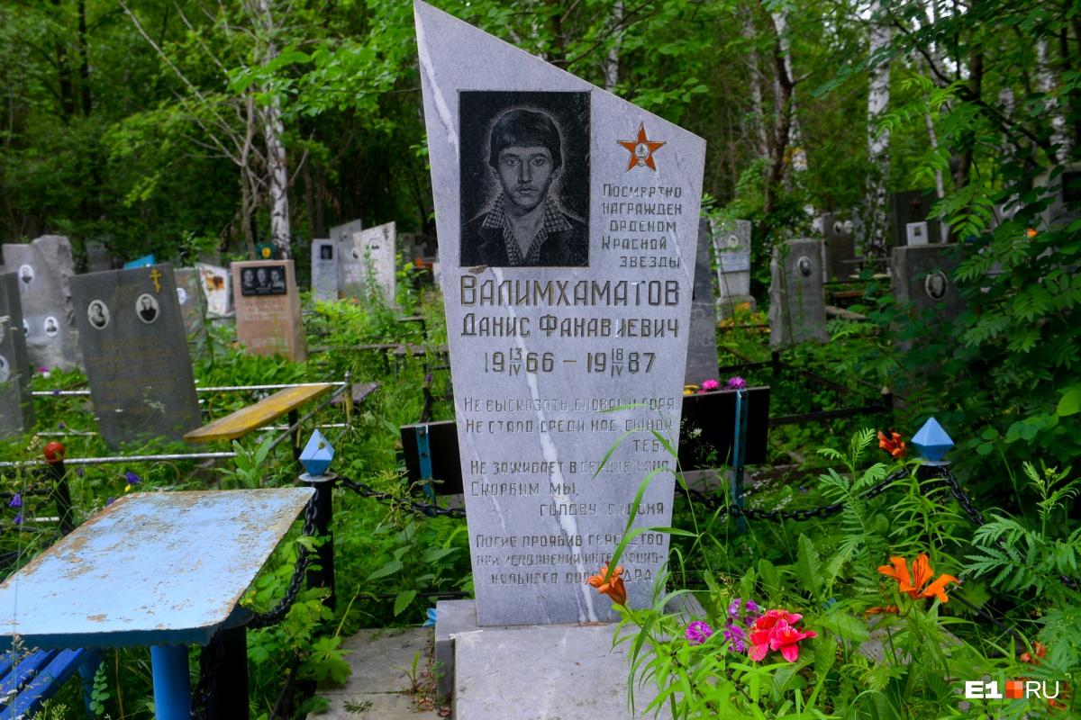 Данис Валимхаматов погиб в Афганистане в 1987 году. Во время боя с моджахедами под командованием Даниса его расчет уничтожил несколько пулеметных точек. Однако были ранены трое человек, в том числе Данис. Он награжден орденом Красной Звезды посмертно. В его честь названа школа № 98 в поселке Садовом, а также одна из улиц