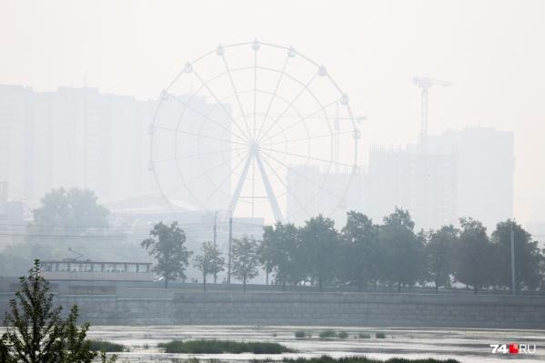 Причиной челябинского смога в Минэкологии назвали лесные пожары в Сибири