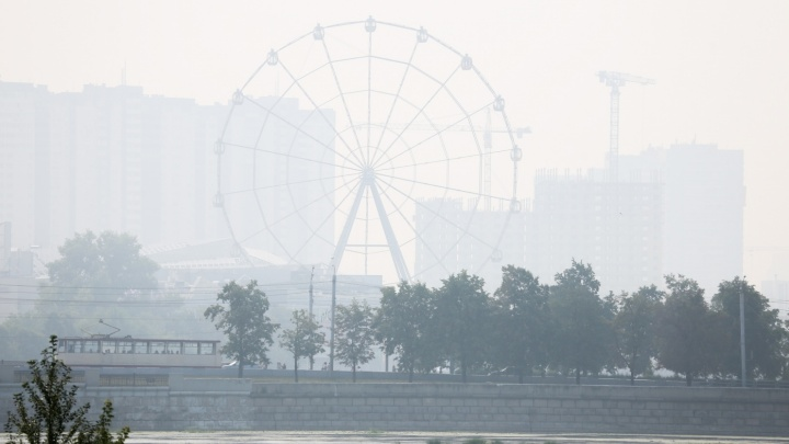 Тот момент, когда смог: Минэкологии объявило о проверке предприятий после того, как рассеялся туман