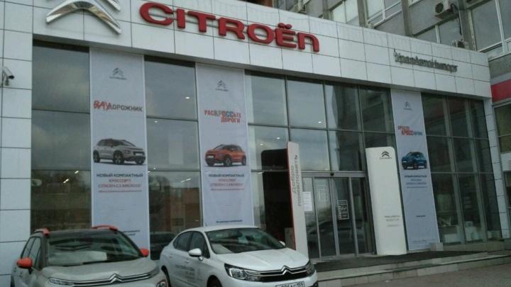 Пермские приставы арестовали помещение автосалона на Уральской