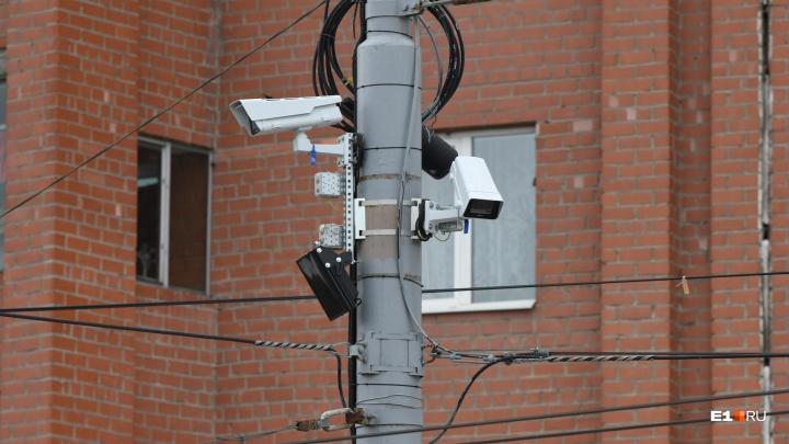 Тотальный контроль: ГИБДД завесит камерами 122 перекрестка в Екатеринбурге