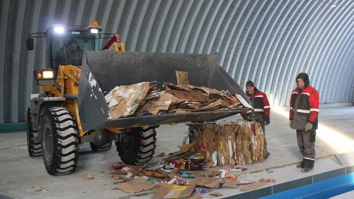Какие документы нужны для перерасчёта квитанций за мусор