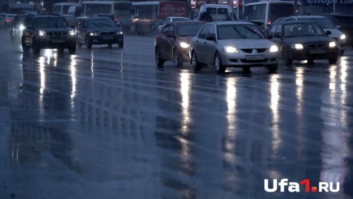 МЧС Башкирии  объявило штормовое предупреждение