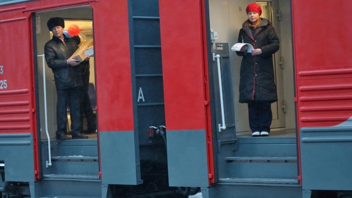 Для болельщиков ЧМ в Екатеринбурге запустят дополнительные электрички