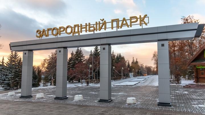 Арбитражный суд признал незаконными аттракционы в Загородном парке