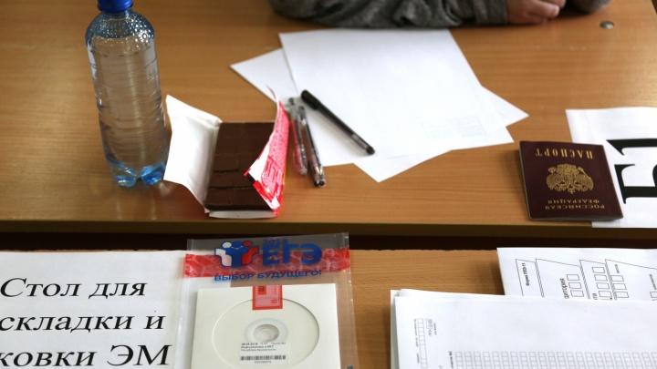 ЕГЭ шагает по стране: башкирские школьники сегодня сдают историю и химию