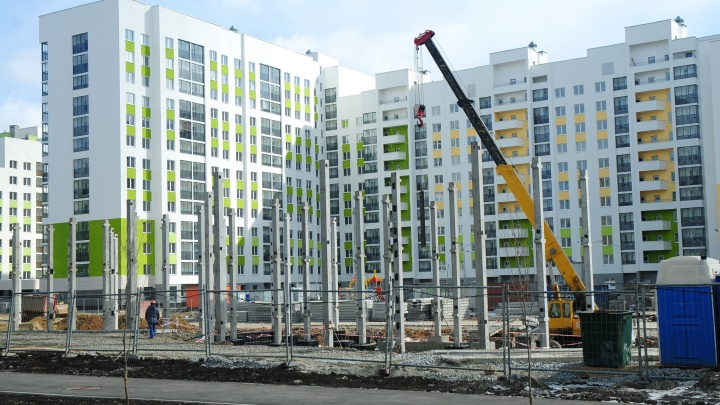 Жить под облаками: в Екатеринбурге выросла средняя этажность новостроек