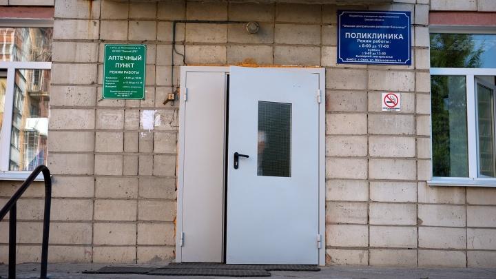Омичка пожаловалась на отсутствие реактивов для биохимии в новоомской больнице и Омской ЦРБ