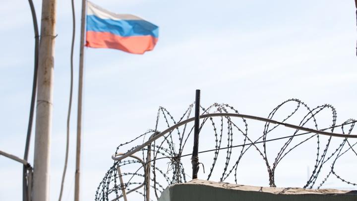 В Ростовской области власти помиловали четырех преступников