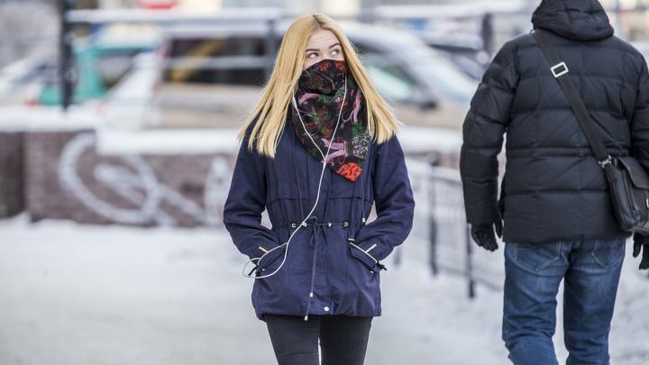 Синоптики пообещали резкий перепад температур на выходных