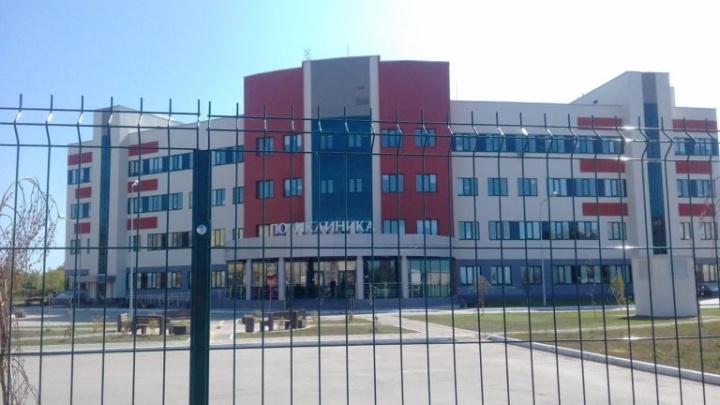 Чиновников и бизнесменов наказали рублем за сговор при строительстве поликлиникив Южном городе