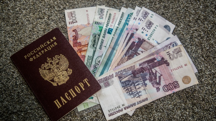 Сотрудница омского банка подделала кредитные договоры и накупила пылесосов и утюгов