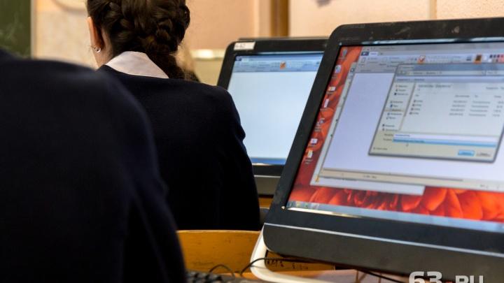Самарские школьники получат дневники с QR-кодами