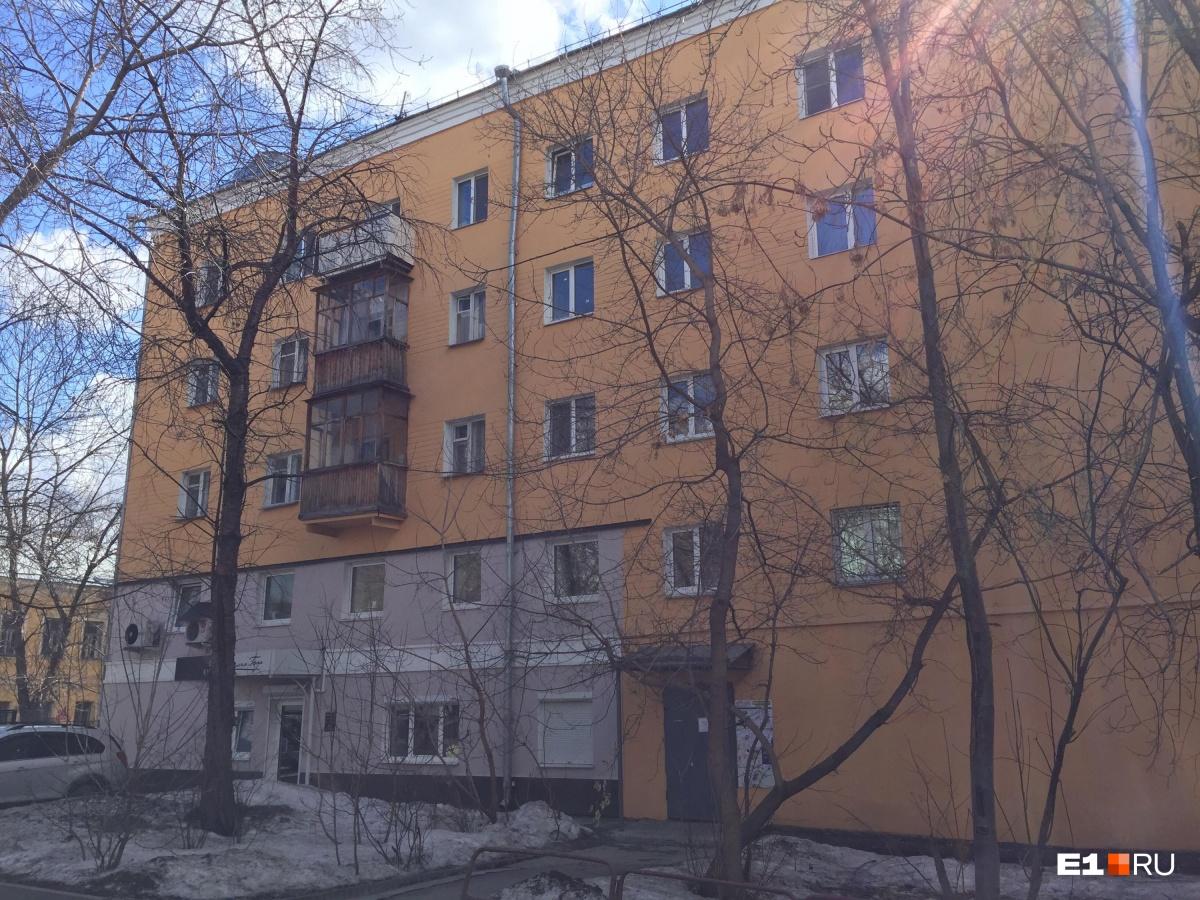 Фотография дома, рядом с которым произошло нападение