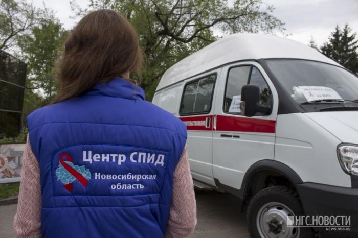 На середину мая в НСО было зарегистрировано 34 тысячи больных ВИЧ