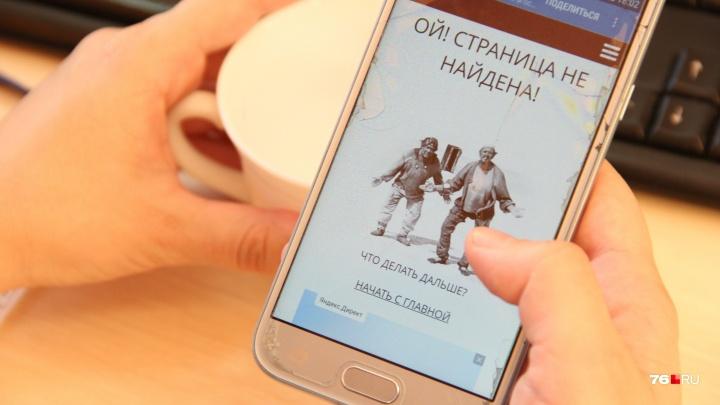 «Вырабатывали эффективные механизмы»: Роскомнадзор объяснил, зачем просил СМИ удалять новости