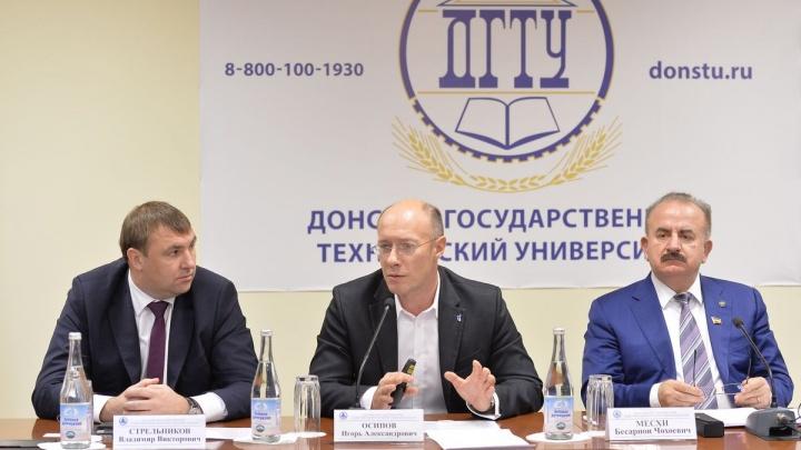 На международном форуме в ДГТУ эксперты обсудили влияние цифровизации на образование