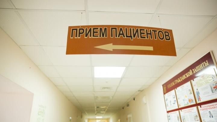 В Ярославской области женщина сообщила о бомбе, сидя в очереди в травмпункте