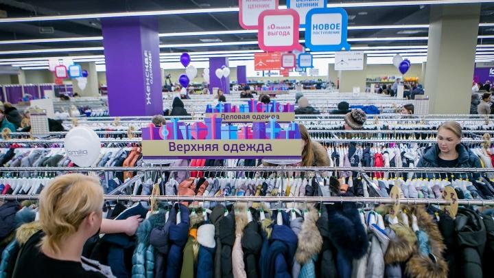 Первый в Красноярске off-price-магазин Familia будет продавать брендовые вещи со скидкой до 85%