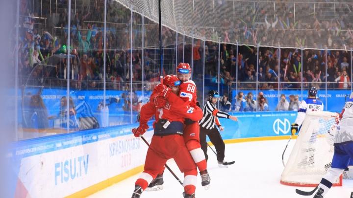 Золото у России! Моменты тяжелого «золотого» хоккейного матча со Словакией