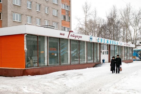 Новый «Макси» на ул. Гайдара, 18 станет первым супермаркетом, открытым в 2020 году в Архангельске