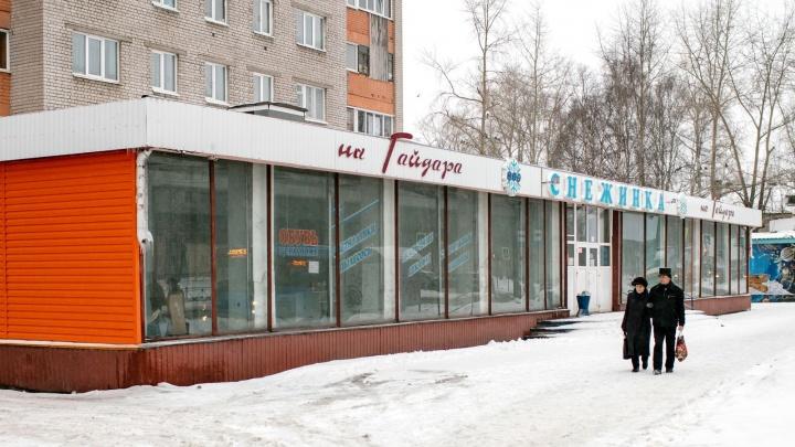 Требуется персонал: «Макси» откроет в Архангельске десятый по счету магазин