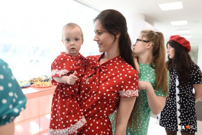 Мамы Екатеринбурга презентовали свои проекты в Ельцин-центре