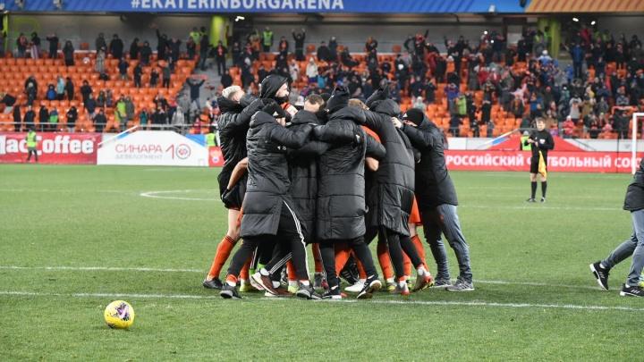 Дотерпели: лучшие кадры фееричной кубковой битвы «Урала» и «Арсенала»