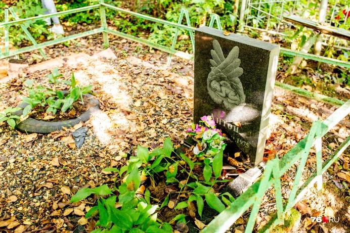 Малыш умер в 1975 году