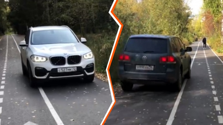 Обнаглели: внедорожники BMW и Volkswagen прокатились по экопарку «Затюменский»