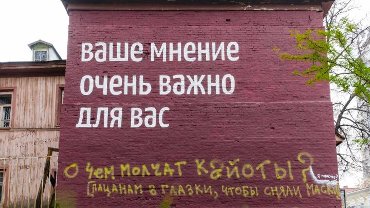 В Перми арт-объект в сквере Пушкина испортили надписью. Но её не будут закрашивать