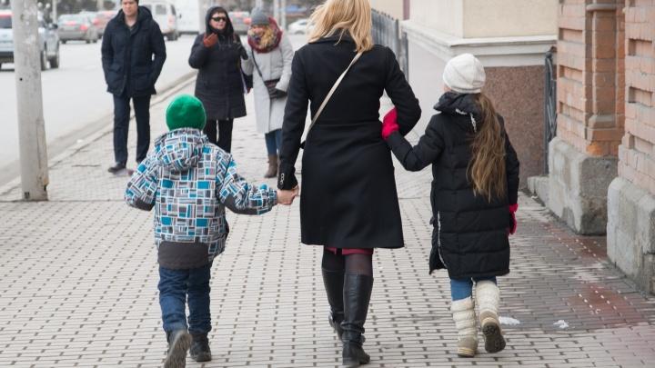 «Стереотипы изменить очень тяжело»: социолог —о том, сколько детей хочет иметь современная молодёжь