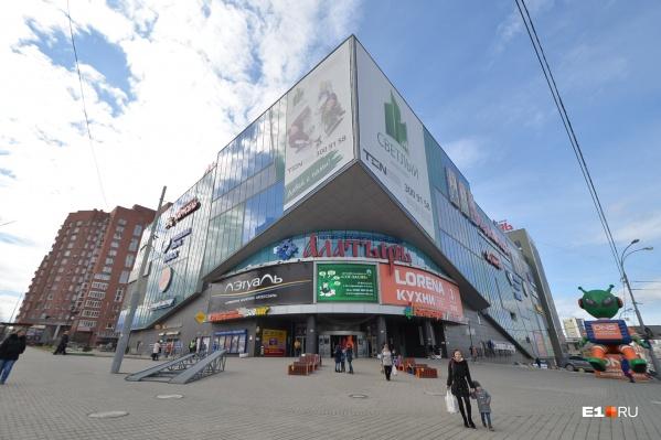 Торговый центр «Алатырь» стал одним из центров, закрытия которых потребовала прокуратура до устранения нарушений противопожарных требований