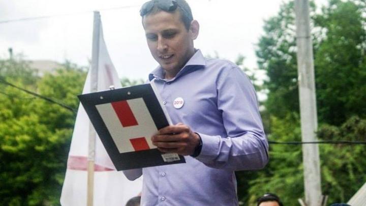 «Ожидаем справедливой компенсации»: ЕСПЧ принял жалобу участника протестов в сквере у Драмы