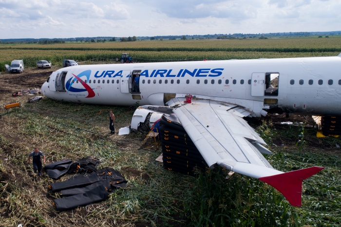 С Airbus уже сняли двигатели и другие ценные запчасти