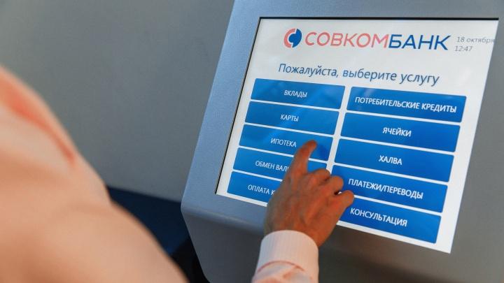 «Совкомбанк» предложит ипотеку на загородную недвижимость
