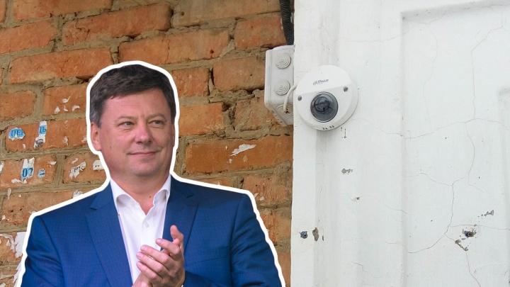 В Самаре проверят подключение подаренных Фурсовым видеокамер к системе «Безопасный город»