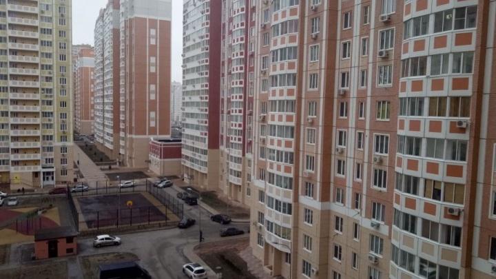 «Леруа Мерлен» построит в Ростове третий гипермаркет за 1,6 миллиарда рублей