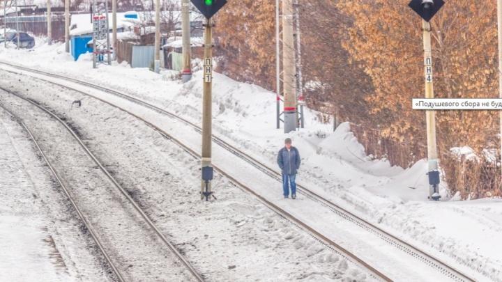 Самарцам рассказали, как не попасть под поезд