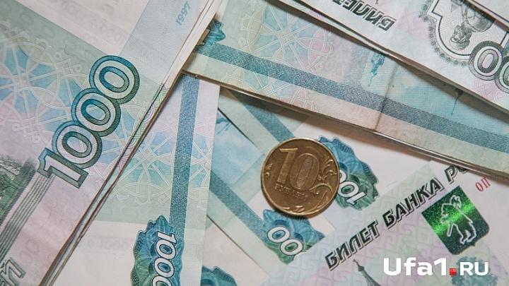 В Башкирии предприятие задолжало 12 миллионов рублей зарплаты