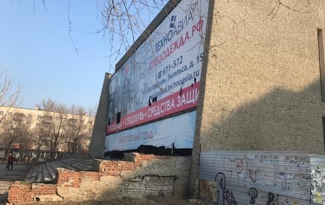 В Волгограде прокуратура потребовала восстановить разрушенный кинотеатр «Юбилейный»