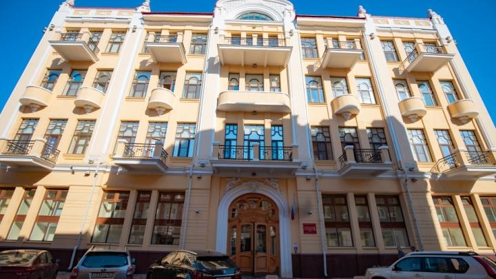 В Ростове фасады зданий предлагают окрасить в цвета охры