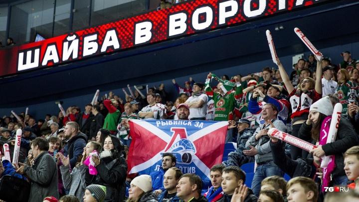 «Локомотив» переиграл СКА с отрывом в одну шайбу
