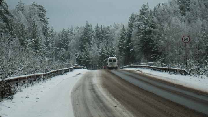 На ремонт свердловских дорог выделят 16 миллиардов рублей