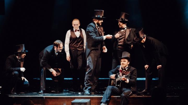 Театр Пушкина претендует на победу в Международном конкурсе театров