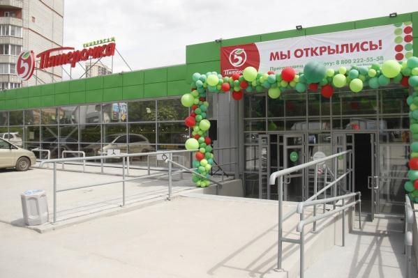Первый магазин нового дизайна в России открылся 17 мая