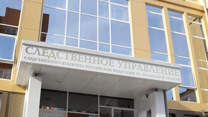 В поселке Новотарманский под Тюменью зарезали молодого человека