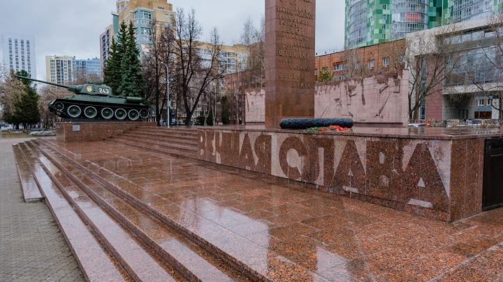 «Самая большая проблема — мусор»: в Перми к Дню Победы подготовят Вечные огни