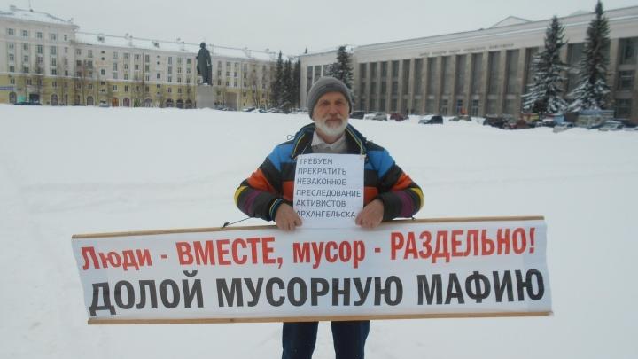 Северодвинский пенсионер хочет обратиться в ЕСПЧ из-за штрафа за мемы в соцсетях